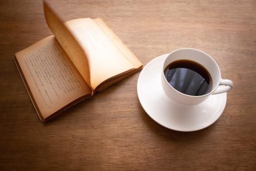 極上のコーヒー